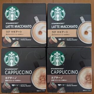 Nestle - ドルチェグスト スターバックス ラテ・マキアート/カプチーノ/4箱セット