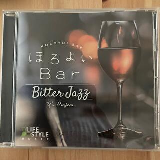 ほろよいBar~ビター・ジャズ(ジャズ)