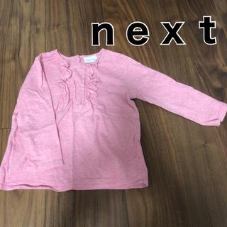ネクスト(NEXT)のNEXT 長袖フリルトップス ピンク(Tシャツ)