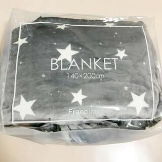 Francfranc - フランフラン  WARM スターラメブランケット  毛布
