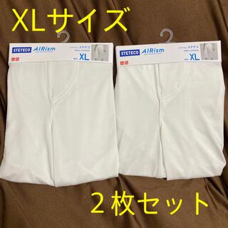 UNIQLO - 【新品未使用】ユニクロ メンズ エアリズムステテコ XL (前開き・2枚セット)