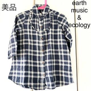 アースミュージックアンドエコロジー(earth music & ecology)の美品☆アースミュージック チェックシャツワンピース(ワンピース)
