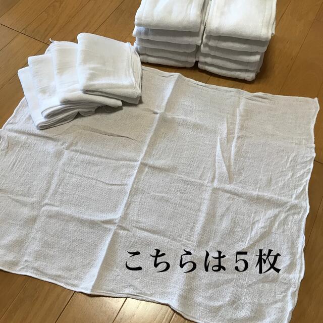 布おむつ 布おむつカバー セット キッズ/ベビー/マタニティのおむつ/トイレ用品(布おむつ)の商品写真