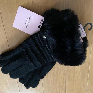 kate spade new york - ケイトスペード ★ファー付き手袋グローブ黒新品
