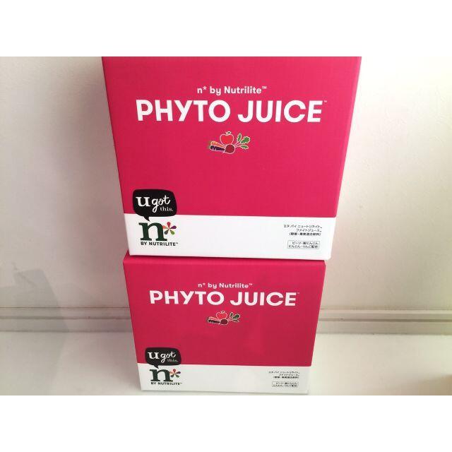 アムウェイ エヌ バイ ニュートリライト ファイトジュース 食品/飲料/酒の飲料(その他)の商品写真