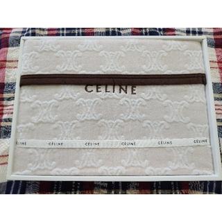 セリーヌ(celine)のセリーヌ ひざ掛け ハーフケット(毛布)