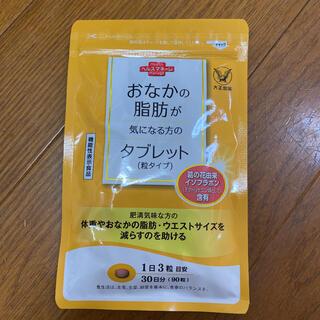 タイショウセイヤク(大正製薬)の大正製薬 おなかの脂肪が気になる方のタブレット 粒タイプ(その他)