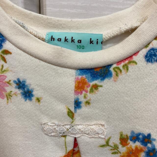 hakka kids(ハッカキッズ)のハッカキッズ チュニック 100 ピンク キッズ/ベビー/マタニティのキッズ服女の子用(90cm~)(Tシャツ/カットソー)の商品写真