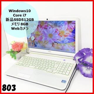 富士通 - 高性能ノートパソコン♪Corei7♪新品SSD♪Webカメラ♪Windows10