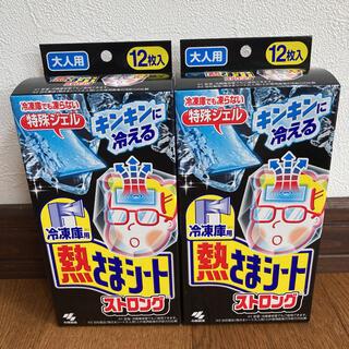 コバヤシセイヤク(小林製薬)の熱さまシートストロング 12枚×2箱(日用品/生活雑貨)