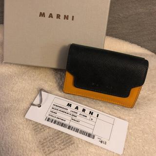 マルニ(Marni)のMARNI TRUNK WALLET ミニ財布(財布)