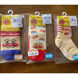アンパンマン - アンパンマン 靴下 アンパンマン靴下 ベビー靴下 キッズ靴下 9〜14センチ