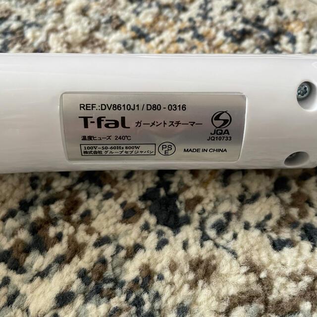 T-fal(ティファール)のティファール スチームアイロン 2in1 スチームアンドプレス スマホ/家電/カメラの生活家電(アイロン)の商品写真