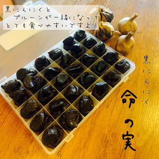 リピータの方限定 熟成黒にんにく 命の実 お得な60日セット(野菜)