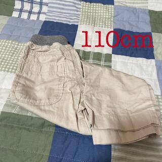 フェリシモ(FELISSIMO)のkids綿パンツ(110cm)(パンツ/スパッツ)