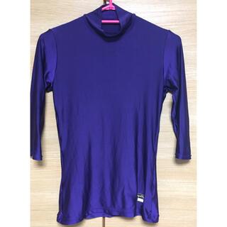 MIZUNO - ミズノ アンダーシャツ 長袖 パープル バイオギア アンダーシャツ 七分袖