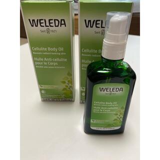 WELEDA - WELEDA セルライトボディオイル ポンプ式 100ml 新品