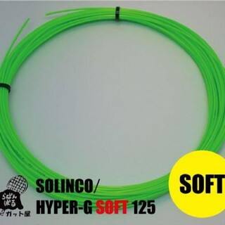 【12Mカット】ハイパーGソフト 1.25mm 1張り/ソリンコ