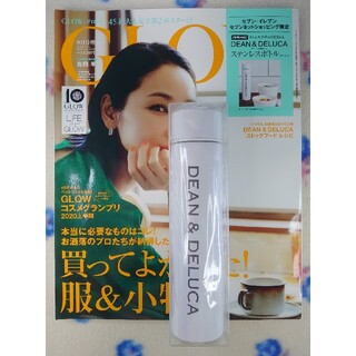ディーンアンドデルーカ(DEAN & DELUCA)の新品 GLOW 8月号 DEAN & DELUCA ステンレスボトル ホワイト(弁当用品)