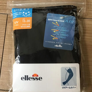 エレッセ(ellesse)のエレッセ UVアームカバー 黒 Lサイズ(ウェア)