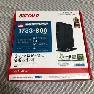 Buffalo - BUFFALO バッファロー Wi-Fiルータ WSR-2533DHPL2-BK