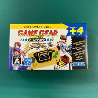 セガ(SEGA)のゲームギアミクロ イエロー 新品未使用(携帯用ゲーム機本体)