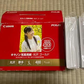 Canon - 写真用紙