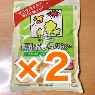 キッコーマン(キッコーマン)のキッコーマン 豆乳おからパウダー 2袋(豆腐/豆製品)