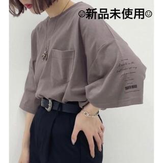 【新品未使用】apres jour mignon*Tシャツ パープル(Tシャツ(半袖/袖なし))