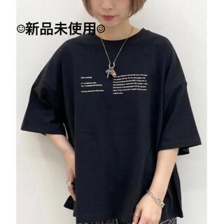 【新品未使用】apres jour mignon*Tシャツ ブラック(Tシャツ(半袖/袖なし))