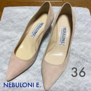 ドゥーズィエムクラス(DEUXIEME CLASSE)のNEBULONI. ネブローニ スエードパンプス 36(ハイヒール/パンプス)