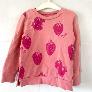 ハッカキッズ(hakka kids)のウサギとイチゴが可愛い スウェット 100(Tシャツ/カットソー)