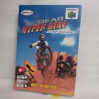 NINTENDO 64 - 新品 トップギア・ハイパーバイク (ニンテンドー64ソフト)