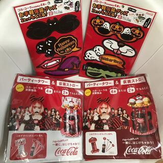 Coca-Cola きゃりーぱみゅぱみゅハロウィンパーティータワー&仮装ストロー(小道具)