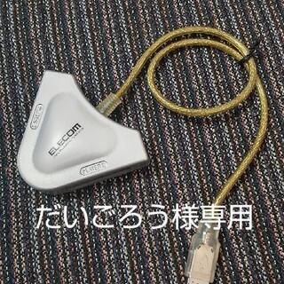 エレコム(ELECOM)のPC用 コンバータ PS/PS2(その他)