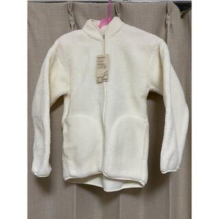 ムジルシリョウヒン(MUJI (無印良品))の無印良品 フリース ボア ジャケット 白 新品未使用(ブルゾン)