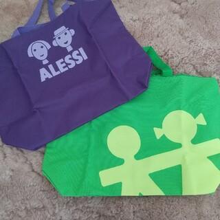 アレッシィ(ALESSI)のアレッシィ トートバッグ2個セット(トートバッグ)