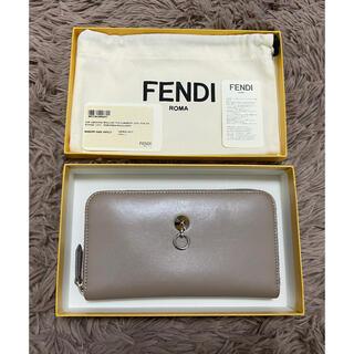 フェンディ(FENDI)の【美品】FENDI 長財布 ベージュ(長財布)