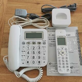 パイオニア(Pioneer)の留守番電話機Pioneer TF-SA15S(その他)
