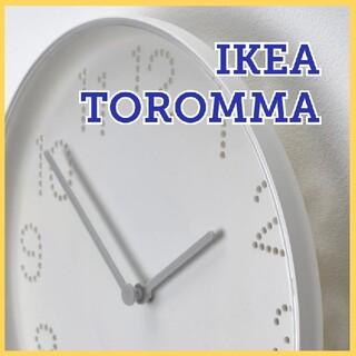 IKEA - 【IKEA/イケア】TOROMMA、トロマ、掛け時計、直径25cm、ホワイト