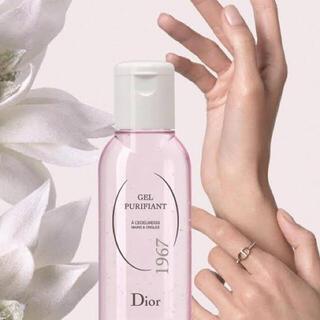 ディオール(Dior)の【新品未使用】レア!ディオール ノベルティ アルコールジェル(アルコールグッズ)