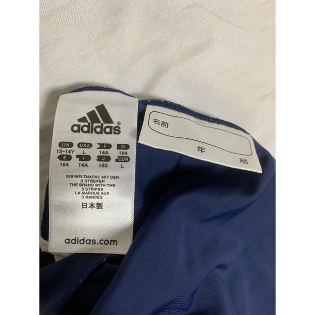 adidas(アディダス)の★アディダス★正規★スクール水着★ レディースの水着/浴衣(水着)の商品写真