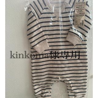 ムジルシリョウヒン(MUJI (無印良品))の無印 長袖 カバーオール70〜80(カバーオール)