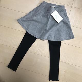 ブランシェス(Branshes)の新品 ブランシェス スカート付きレギンス 110(スカート)