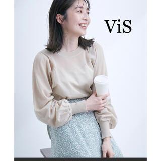 ヴィス(ViS)のViS ボリュームスリーブ シアープルオーバー ベージュ 新品未使用(シャツ/ブラウス(長袖/七分))