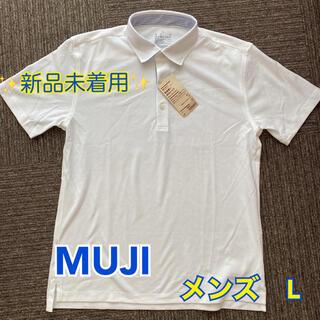 ムジルシリョウヒン(MUJI (無印良品))の✨新品未着用✨ 無印良品 MUJI ポロシャツ 鹿の子 メンズ Lサイズ(ポロシャツ)