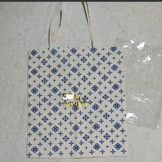 Russet - Dailyラシット バッグ⭐️新品