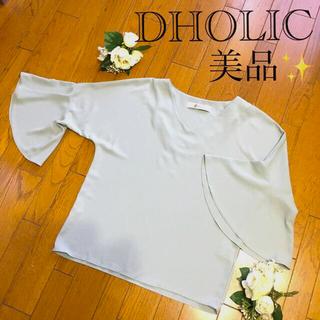 ディーホリック(dholic)の美品✨ DHOLIC   袖フレアーが素敵な長袖カットソー(カットソー(長袖/七分))