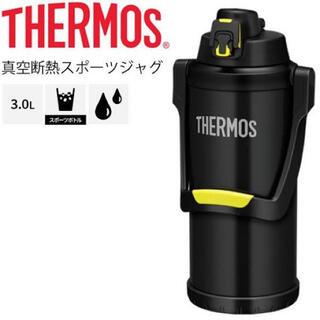 サーモス(THERMOS)の【新品・正規品】サーモス 水筒 スポーツジャグ 3L FFV-3000(水筒)