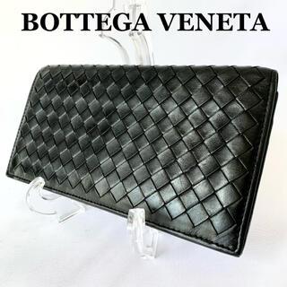 ボッテガヴェネタ(Bottega Veneta)の【美品】 ボッテガヴェネタ イントレチャート 長財布 ブラック レザー(長財布)